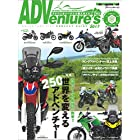 ADVenture's 2017 (Motor Magazine eMook)