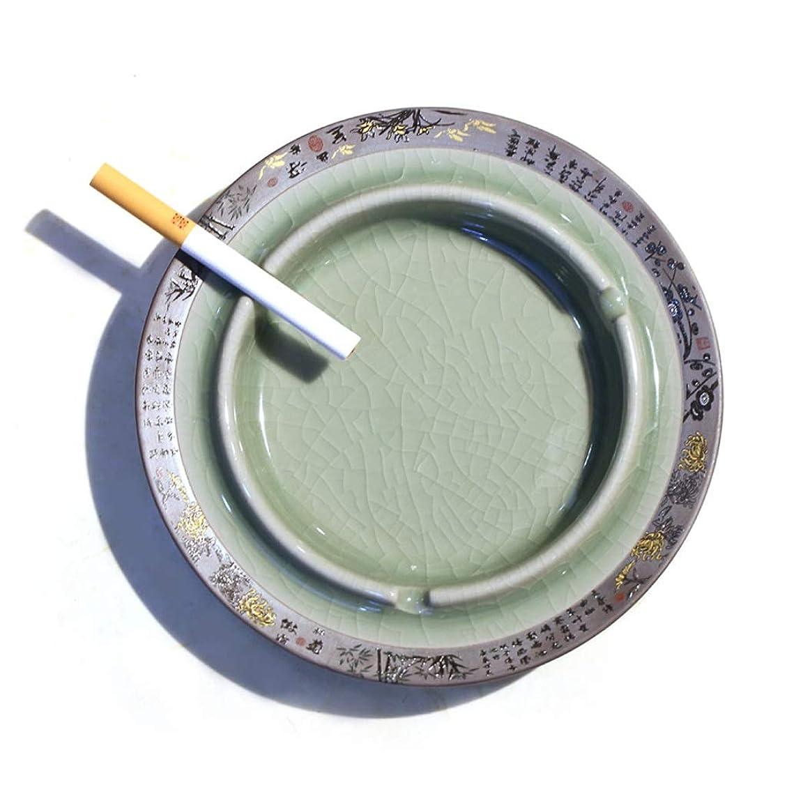 味付け請負業者プールしっかり セラミック灰皿防風大容量寝室のリビングルーム灰皿 防火 (Color : A)