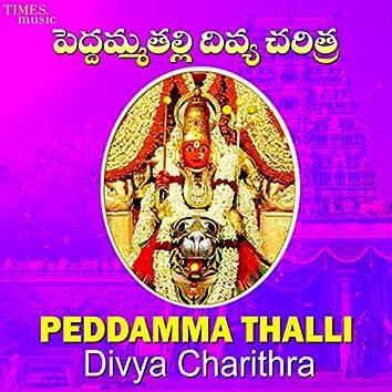 Peddamma Thalli Divya Charithra
