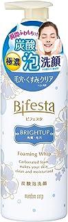 Bifesta Foam Face Wash Bright Up 180g Set of 4