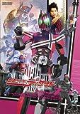 仮面ライダーディケイド Volume.7[DVD]