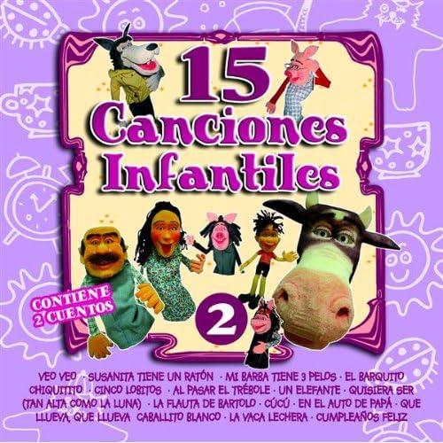 Cu cú by Banda Infantil on Amazon Music - Amazon.com
