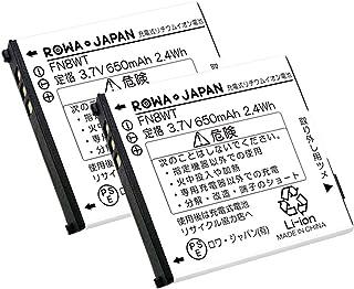 【2個セット】NEC対応 日本電気対応 PS8D-NW の CBG-018308-001 コードレスホン 子機 電話機 充電池 互換 バッテリー ロワジャパンPSEマーク付