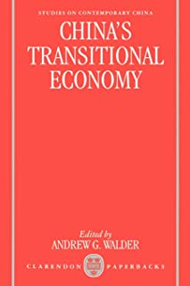 China's Transitional Economy (Studies on Contemporary China)