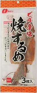 なとり 入ピリ辛味焼するめ ×5袋