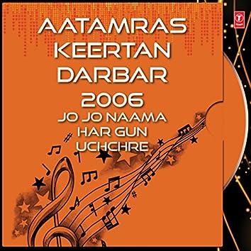 Aatamras Keertan Darbar-2006-Jo Jo Naama Har Gun Uchchre