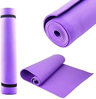GUOJIAYI 6mm thick yoga mat non-slip sports weight loss fitness waterproof pilates fitness hall purple yoga mat fitness ex...