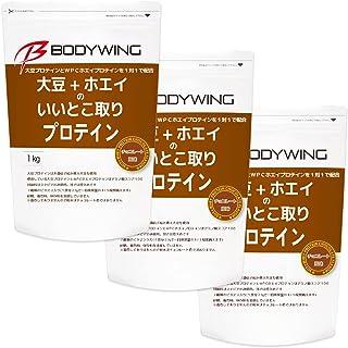 ボディウイング 大豆+ホエイの いいとこ取りプロテイン チョコ (3kg)