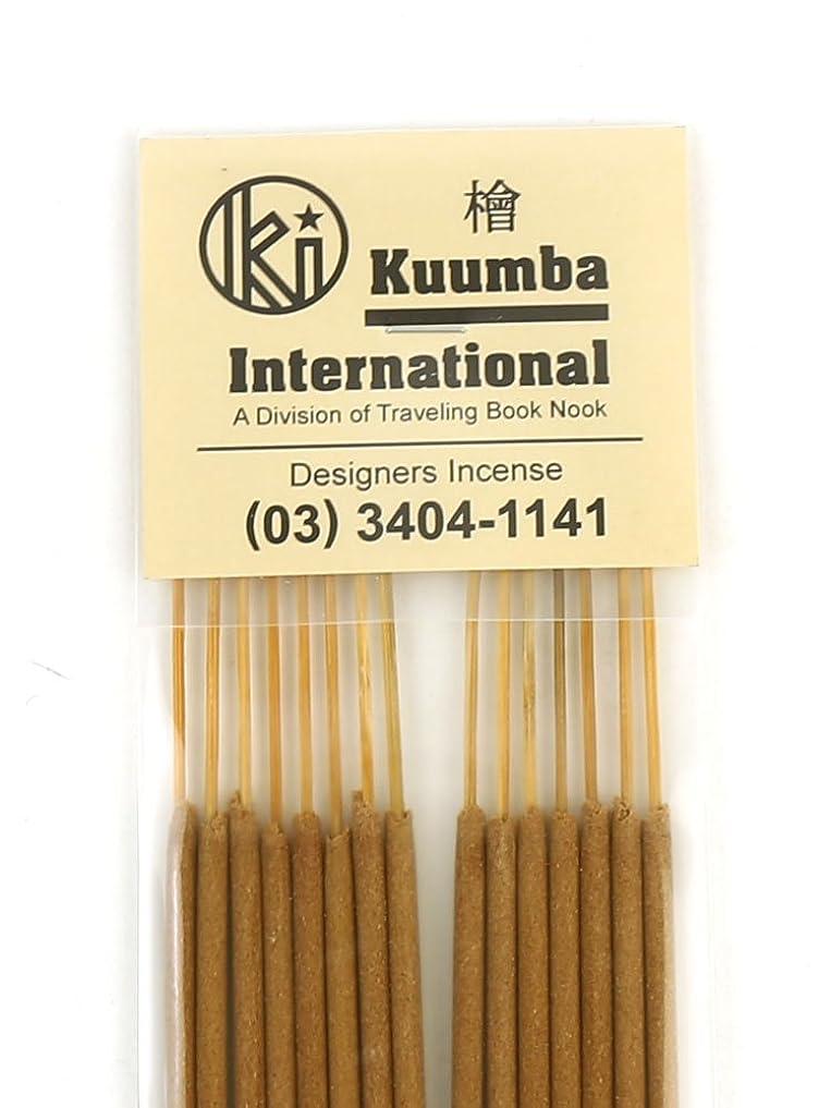 リテラシー爵削る(クンバ) Kuumbaスティックインセンスお香レギュラーサイズA(15本入り)RG-INCENSE?358
