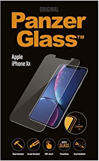 PANZERGLASS واقي شاشة زجاجي مناسب قياسي