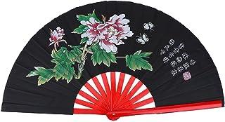 Abánico Tai Chi Plegable Bambú Kung Fu Artes Marciales(negro)