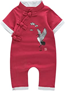 May`s Baby Toddler Chinese Traditional Buckle Short Sleeve Jumpsuit Outfit