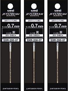 三菱鉛筆 ボールペン替芯 ジェットストリームプライム 0.7 多色多機能 黒 3本 SXR20007.24