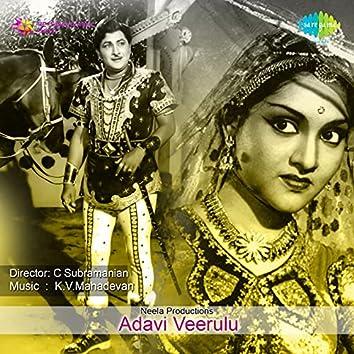 "Kanule (From ""Adavi Veerulu"") - Single"