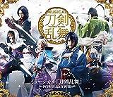 ミュージカル 刀剣乱舞 ~阿津賀志山異聞~ Blu-ray
