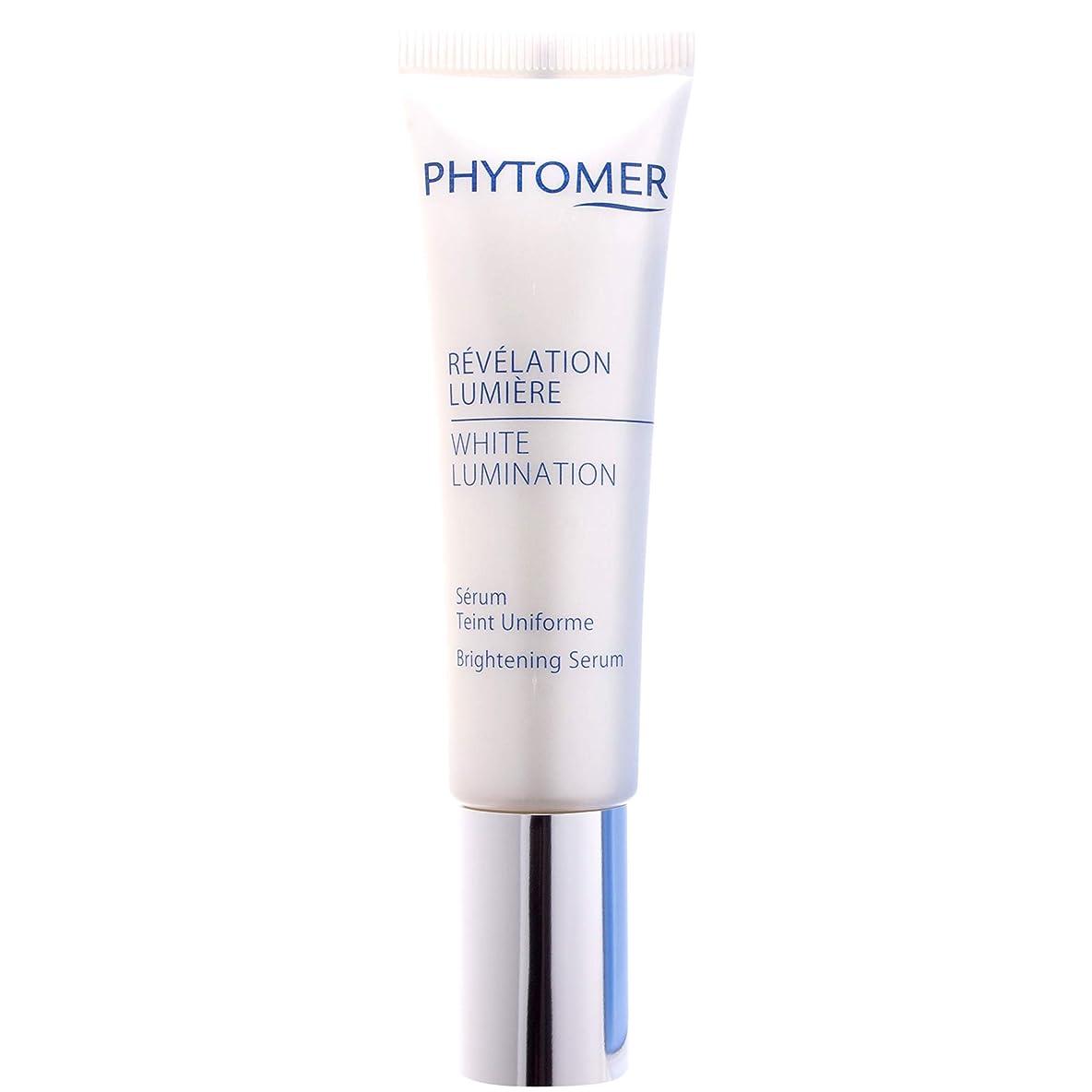 投票ボイド練習Phytomer White Lumination Brightening Serum 30ml/1oz並行輸入品