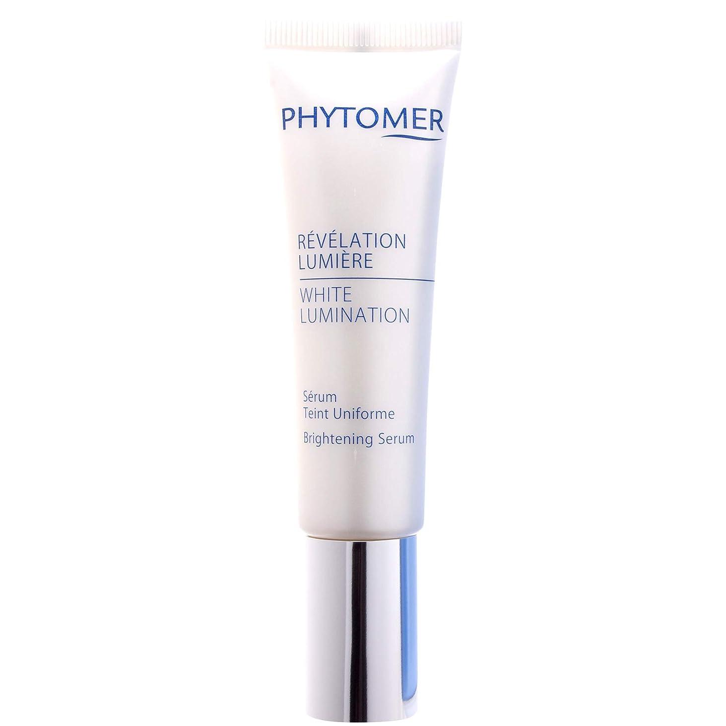 アレルギー性ビリー厚くするPhytomer White Lumination Brightening Serum 30ml/1oz並行輸入品