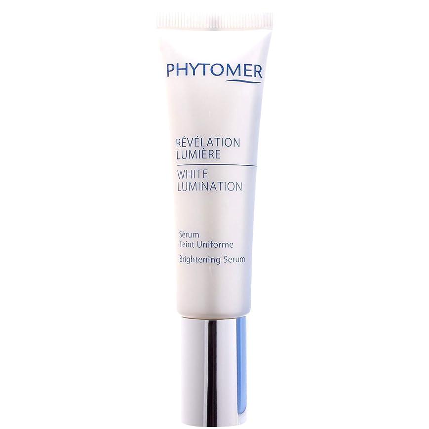 精巧な先駆者磁気Phytomer White Lumination Brightening Serum 30ml/1oz並行輸入品