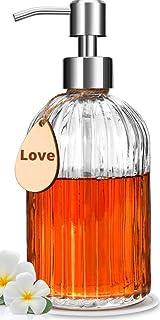 Soap Dispenser – Premium Quality – Large Size Hand & Dish Soap Dispenser – Rust..