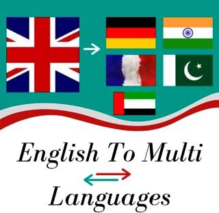 Multi Languages Dictionary and Translator offline
