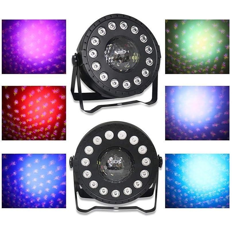 各チャーム和15 LEDパーライトワイヤレスステージライト、4パターンフラッドライト、DMXリモートおよびサウンド起動、安定したパフォーマンス、誕生日パーティーの祝日用