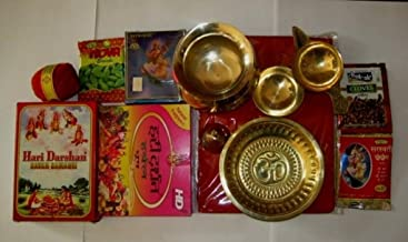 Artcollectibles India Set Of Hindu Puja Pooja Havan Samagri Brass Religious Plate Bowl Diya Roli Moli