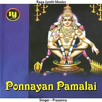 Ponnayan Pamalai