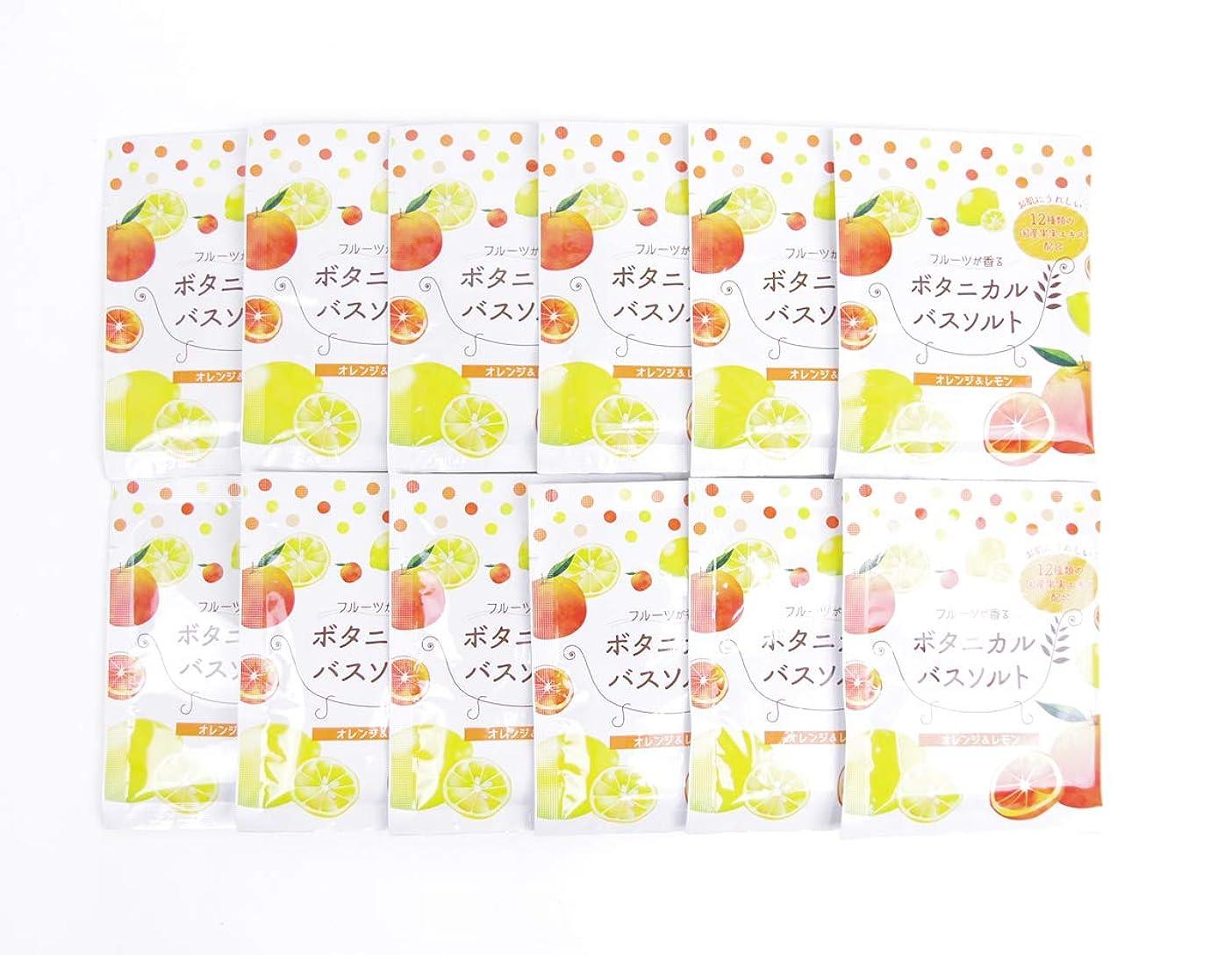 運動するカートリッジノート松田医薬品 フルーツが香るボタニカルバスソルト オレンジ&レモン 30g 12個セット