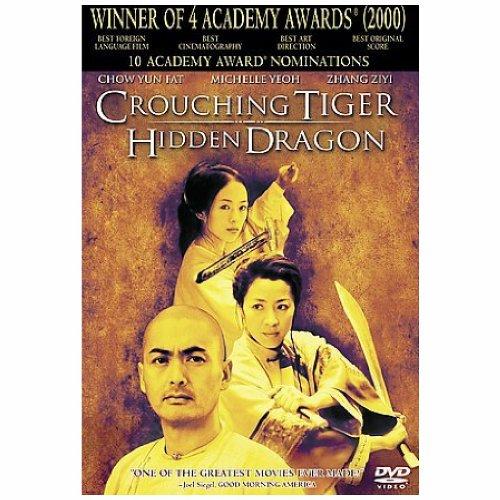 Sony Pictures Home Entertainment - Película de dragón oculto, diseño de tigre