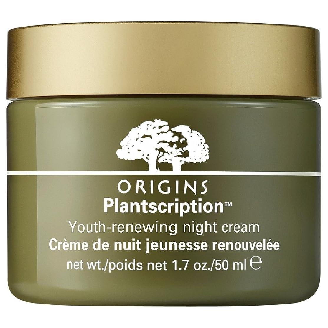 目的主要な新年起源Plantscription?若者更新ナイトクリーム、50ミリリットル (Origins) (x2) - Origins Plantscription? Youth-Renewing Night Cream, 50ml (Pack of 2) [並行輸入品]