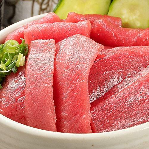 北海道 さっぽろ朝市 高水 本マグロ 黒まぐろ 赤身 訳あり合計600g前後 (200g×3パック) お刺身 お寿司 海鮮丼
