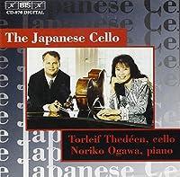 日本のチェロ作品集
