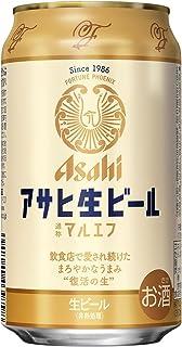 【飲食店で愛され続けたまろやかな味わい】アサヒ 生ビール (マルエフ) [ ビール 350ml×24本 ]