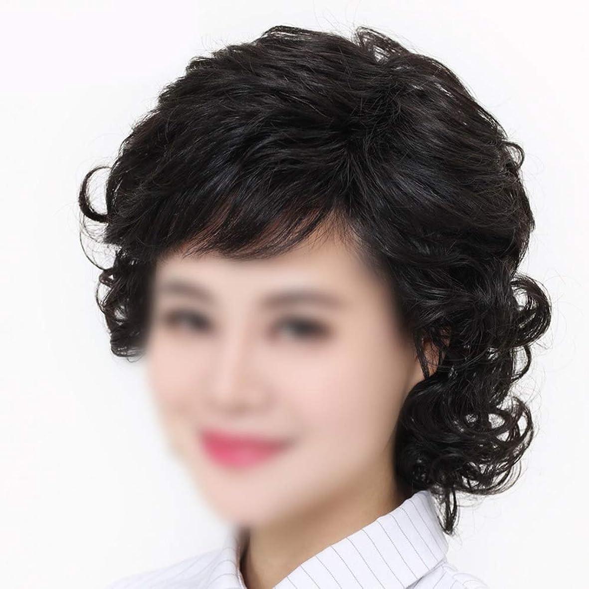 輸血豊富な階Mayalina 女性のための手織りの短い髪のリアルヘアダークブラウンのかつら母の髪のかつら (色 : Natural black, サイズ : Hand-woven)