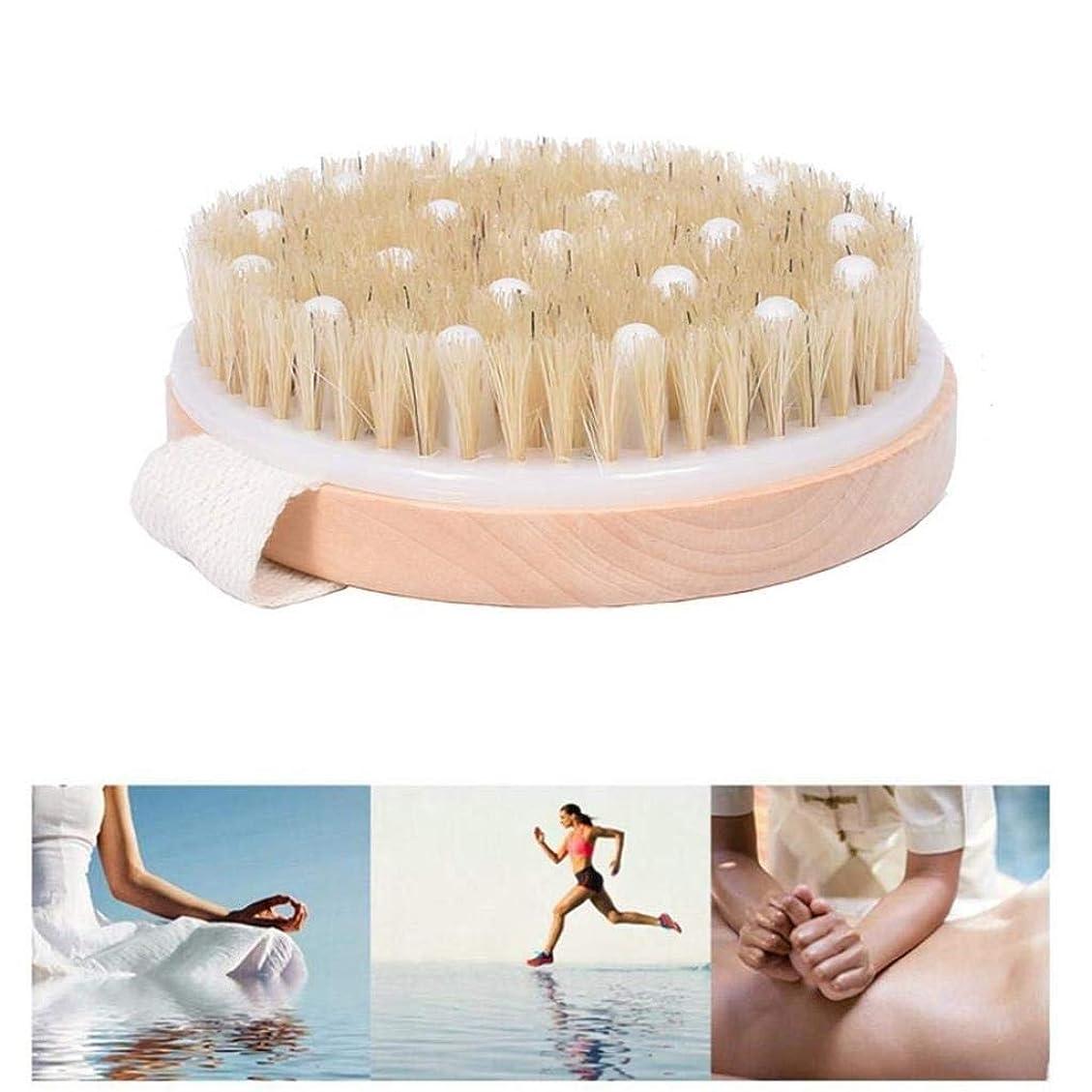 講堂静かに背骨バスブラシ、木製の長いハンドルの角質除去/角質除去/詰まった毛穴の開放/血液循環のクリーニングブラシの改善