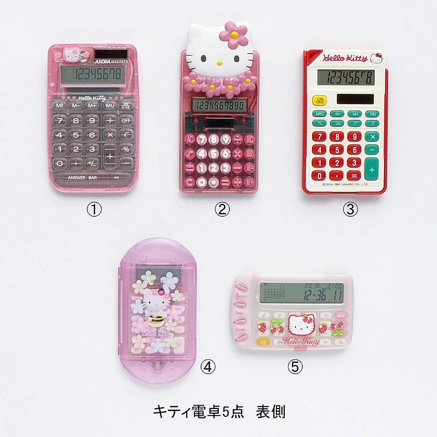癌ゼロ棚サンリオ ハローキティ電卓計算機5点セットまとめて SANRIO Hello Kitty Calculator 5pcs Set