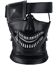 FUGUI Tokyo Ghoul máscara Tokyo Ghoul Kaneki Ken máscara de Piel sintética para Cosplay