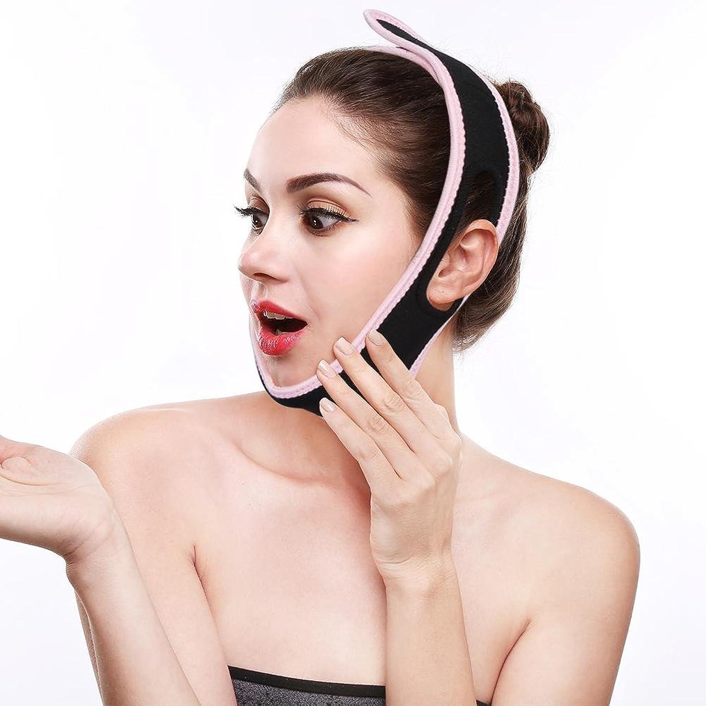 フェイススリミング包帯、顎リフト フェイススリミング包帯 Vフェイス バンデージ フェイスリフトマスク