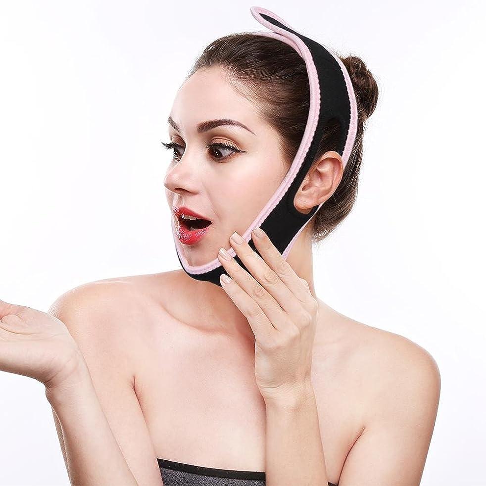 毎日アジア人意気揚々フェイススリミング包帯、顎リフト フェイススリミング包帯 Vフェイス バンデージ フェイスリフトマスク