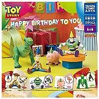 TOY STORY トイ・ストーリー Happy Birthday to you [全4種セット(フルコンプ)] ガチャガチャ カプセルトイ