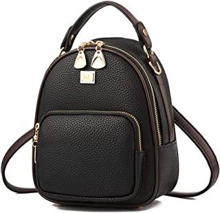 Women's Mini PU Leather Backpack Purse Casual Drawstring Daypack Convertible Shoulder Bag (black)