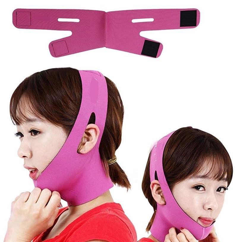 廃棄配分聞く顔の持ち上がる細くの伸縮性があるベルト、 フェイススリミングマスク、Vフェイスベルトフェイスリフト包帯頬スリムフェイスリフト 女性用バンドを持ち上げる