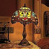 12-Inch europäische Klassik Stil Buntglas Blumen und Perlen-Serie Tischlampe Nachttischlampe