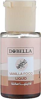 فانيليا سائلة للطعام من دوبيلا - 30 مل