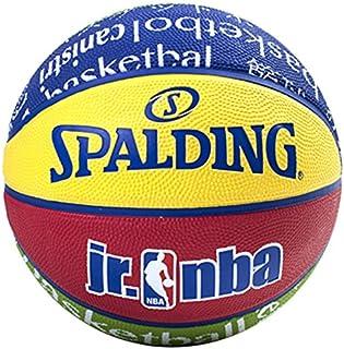 SPALDING斯伯丁青少年儿童篮球83-047Y 室内外用5号蓝球 橡胶材质