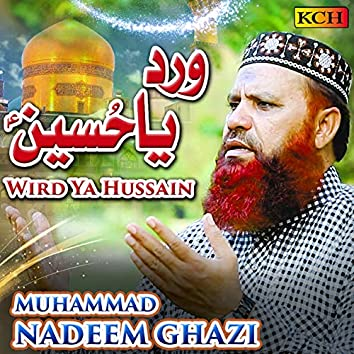 Wird Ya Hussain