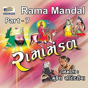 Rama Mandal, Pt. 7