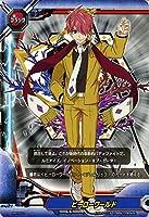 バディファイトDDD(トリプルディー) ヒーローワールド(J・ジェネシス)(プロモーション)/輝け!超太陽竜!!/シングルカード/PR/0322