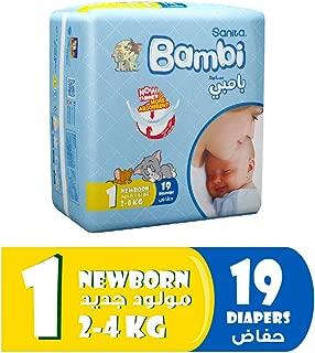 Sanita Bambi Baby Diapers Regular Pack Size 1, New Born, 2-4 KG, 19 Count