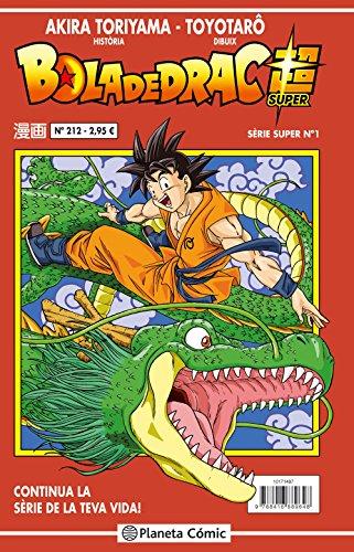 Bola de Drac Sèrie vermella nº 212 (Manga Shonen)